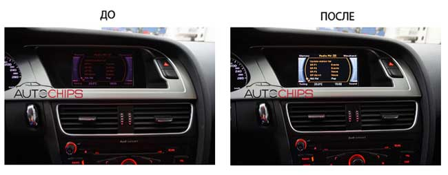 display-audi-repair2