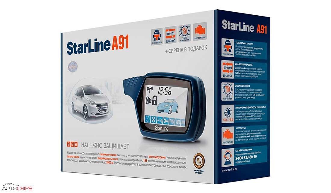 starline a91 подключение mazda 3